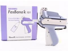 Maquina de meter sigilos / etiquetas FasBanok 101