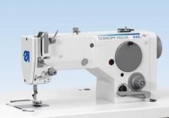 Maquina de costura de zigzag Durkopp 525I-811 E075