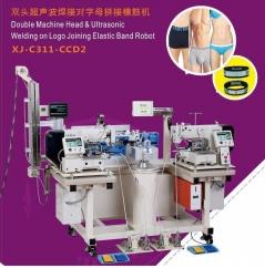 Máquina de mosquear elásticos XJ-C311-CCD2 com cabeça Juki AMS210EN1510/1306(JUKI)