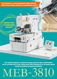 Maquina de costura casear de olhal Juki MEB3810NJ01AA1-BB / MC621NS