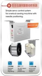 Motor Powermax ASD27-5 para montagem na cabeça Juki