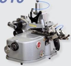 Maquina de orlar / debruar tapetes TITAN DK2510