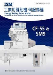 Motor direct drive ISM CF-55-4 DD + SM9-5560-JK3E - 550W - 6000RPM com quatro saídas 24Volts  -  220V 50/60Hz para Juki MO6700/MO6900