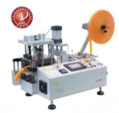 Maquina de cortar automatica a frio/quente com punção para abrir buraco Jema JM-150LR ( Corte a direito )